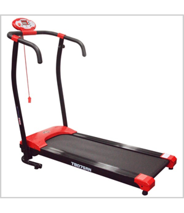 0.75HP Motorized Treadmill